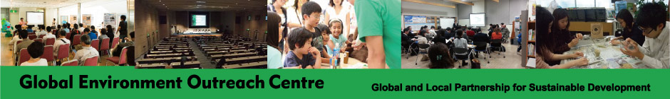 Global Environmental Outreach Centre